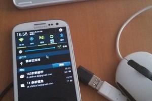 Samsung S3 USB OTG