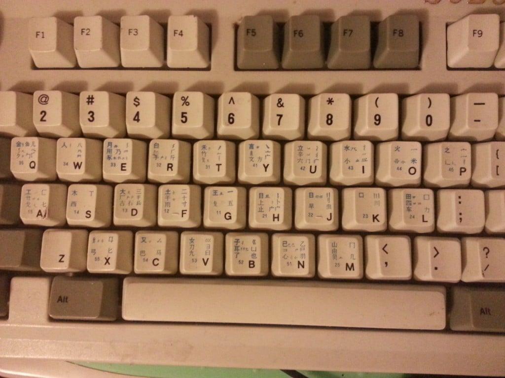 学习机五笔键盘