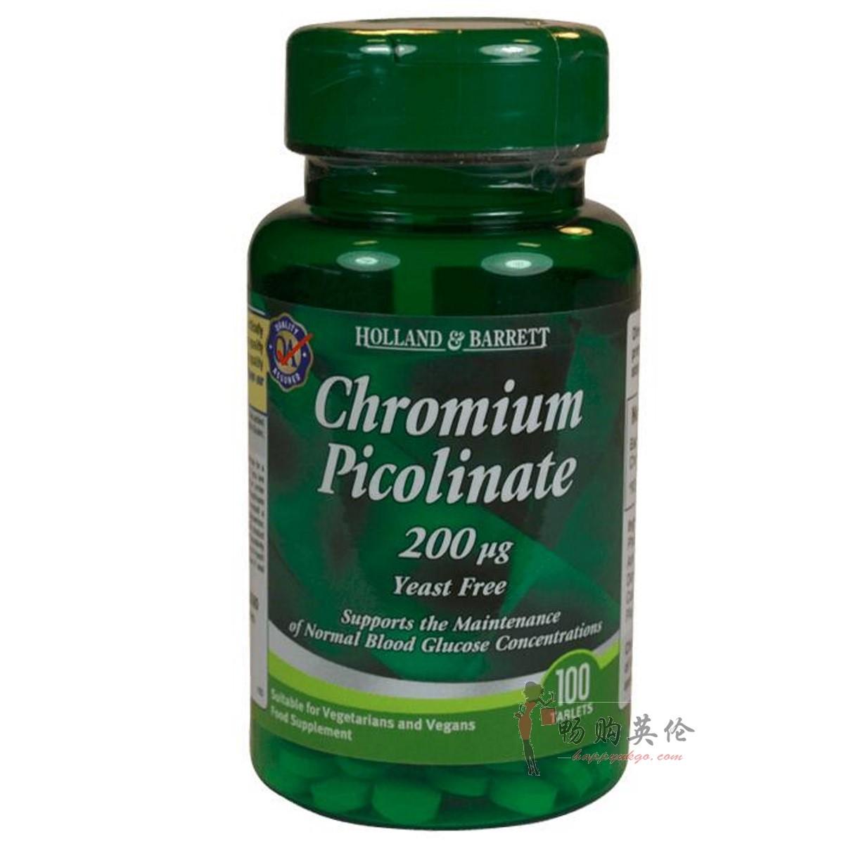 Chromium picolinate holland and barrett