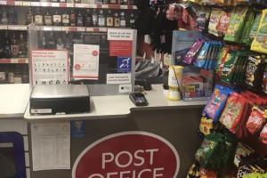 在小卖部里的邮局